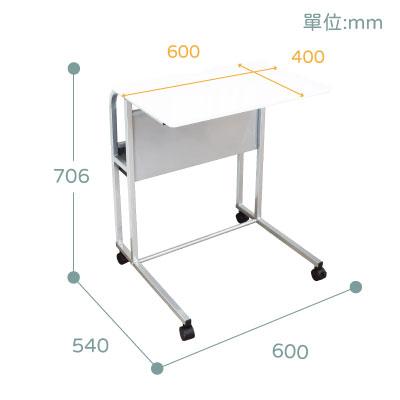 小型移動式電腦桌