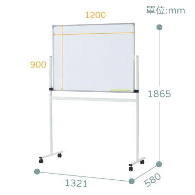 Slim Type 縱長型設計白板